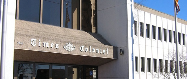 Victoria Times Colonist building
