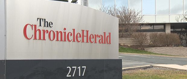 Chronicle Herald building in Halifax NS